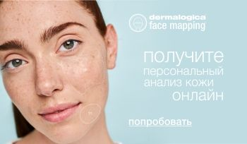 new_facemapping_catalog.jpg